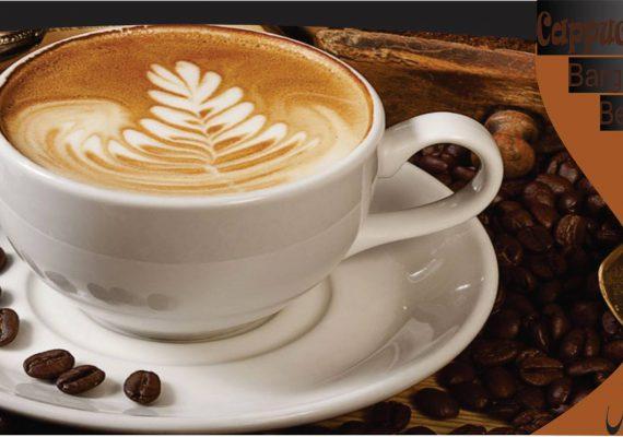 Cappuccuino Hot Coffee
