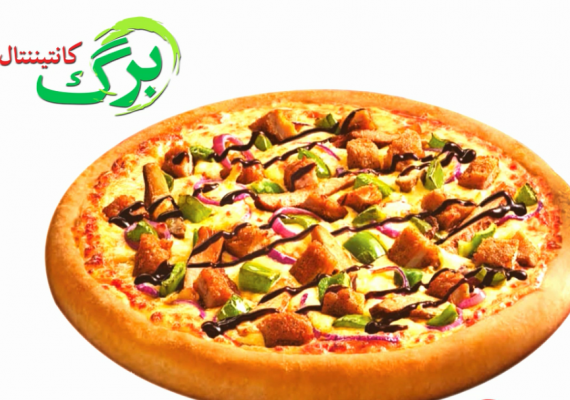 Barg Continental Pizza